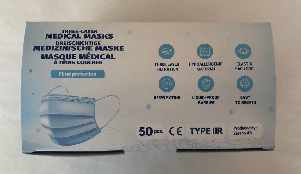 mask-box3